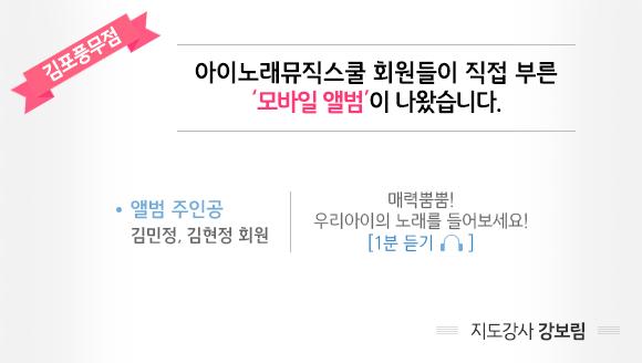 김포풍무점 회원소식입니다.